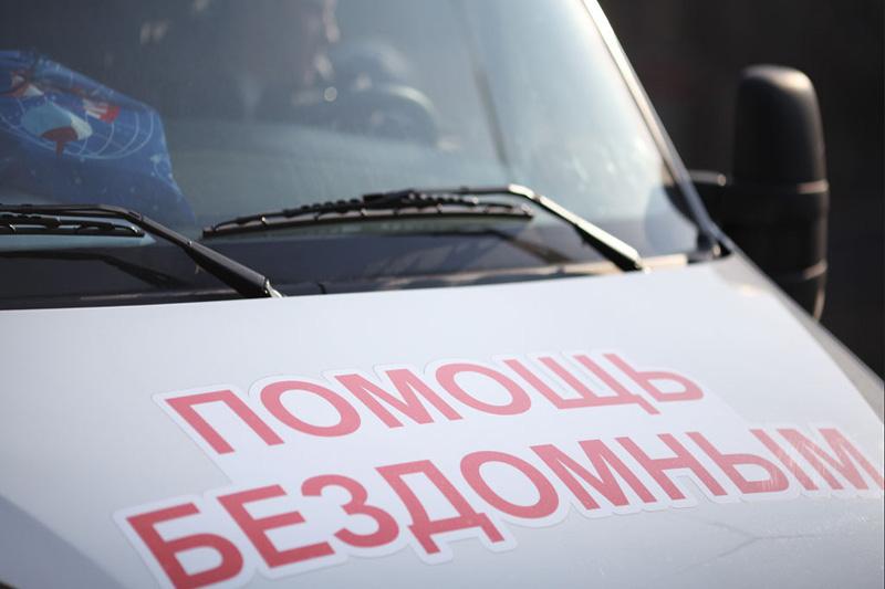 Кто и где оказывает помощь бомжам бездомным в Москве